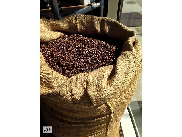 бу Кофе Обжаренный В Зернах Espresso Italiano в Днепре (Днепропетровск)