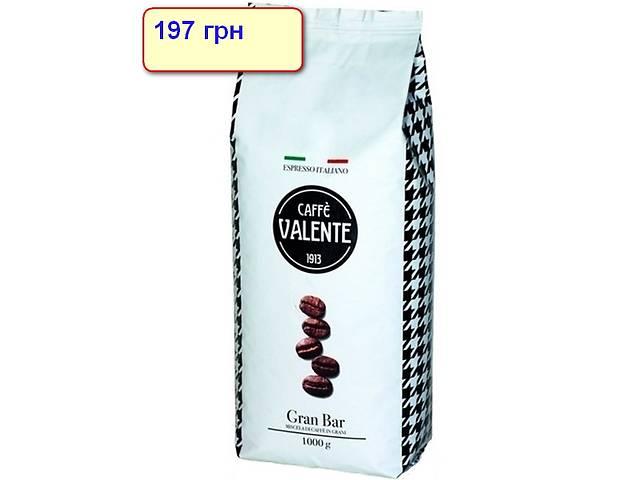 Кофе в зернах продам- объявление о продаже   в Украине