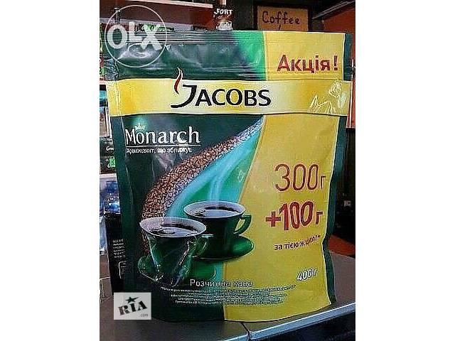 купить бу Кофе якобс 400 грам в Виннице