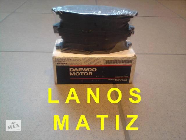 бу Колодки тормозные для Lanos/Sens/Matiz/Chery QQ в Славянске