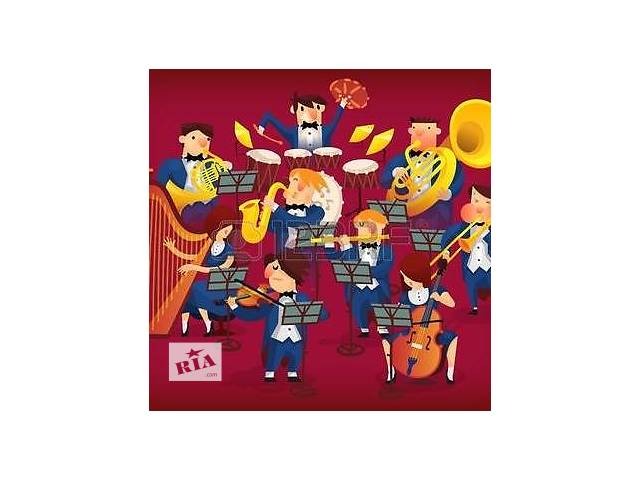 бу KoloSvitu Orchestra: занятия музыкой индивидуально, ансамблем и в оркестре длявсех желающих.  в Киеве