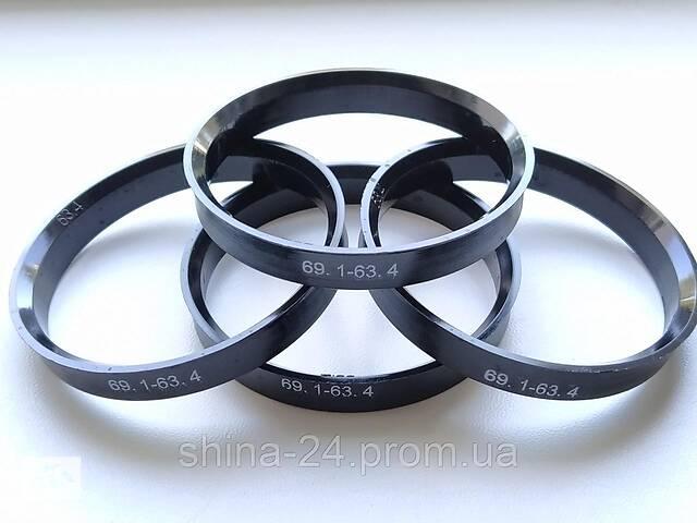 Кольцо центровочное 69,1-63,4 (проставочные,центрирующие) Термостойкость 280°c- объявление о продаже  в Кременчуге