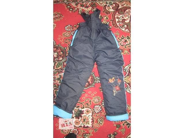 купить бу Комбинезон, штаны теплые в Днепре (Днепропетровск)
