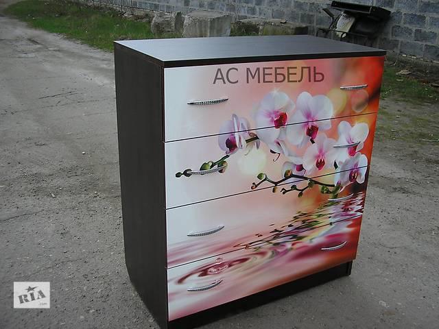 продам Комод на 4 ящика с фотопечатью Орхидея бу в Краматорске