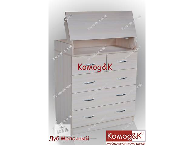 Комоды-пеленаторы новый цвет Дуб молочный- объявление о продаже  в Дружковке