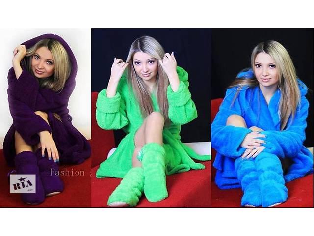 продам Комплект: Махровый халат + сапожки (новые цвета) бу в Днепре (Днепропетровск)