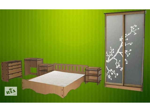 бу Комплект мебели для спальни(без фурнитуры) в Белой Церкви (Киевской обл.)