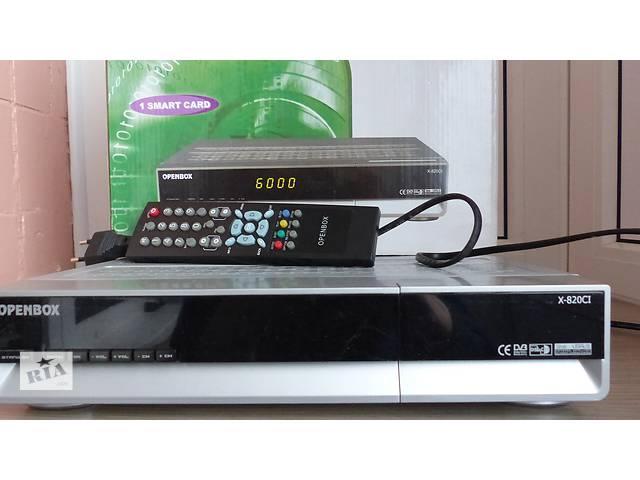 Комплект спутниковій ресивер + антенна+ карта НТВ- объявление о продаже  в Черноморске (Ильичевск)