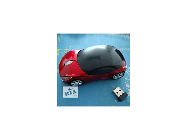 Компьютерная мышка машинка, USB мышка машинка, мышка машинка беспроводная, мышка-машинка для компьют- объявление о продаже  в Киеве
