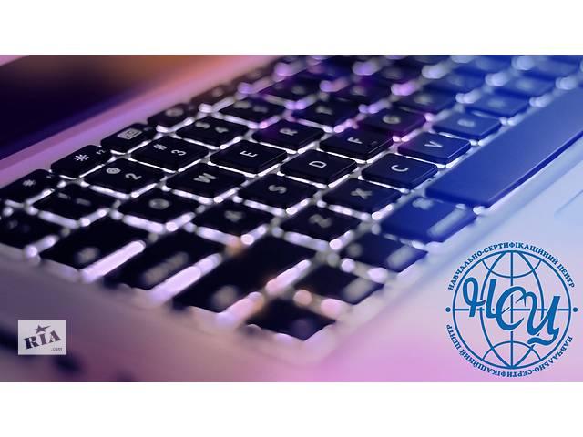 бу Компьютерные курсы в Черкассах в Черкассах