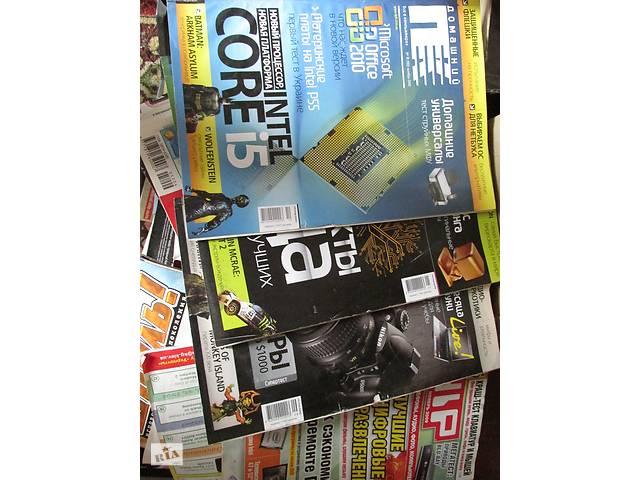 бу Компьютерные журналы в Хмельницком