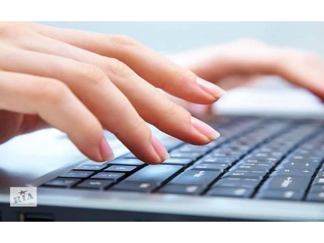 продам Компьютерный набор текстов  бу в Киеве