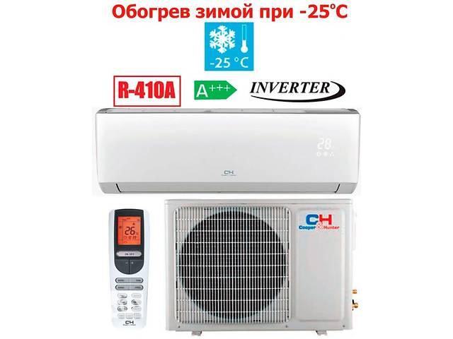 продам Кондиционеры Cooper&Hunter серии ARCTIC INVERTER (WI-FI) обогрев при -25°C бу в Львове