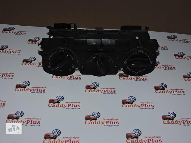 бу Кондиционер, обогреватель, вентиляция Блок управления печкой/климатконтролем Легковой Volkswagen Cad в Костополе