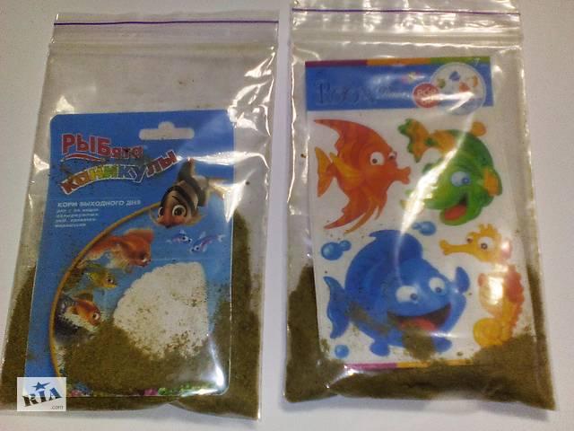 бу Корм для аквариумных рыбок в Желтых Водах