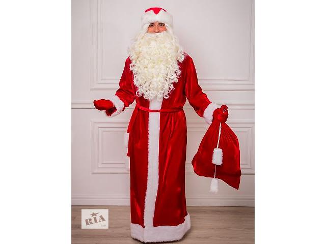продам Костюм Деда Мороза Белорусский бу в Киеве