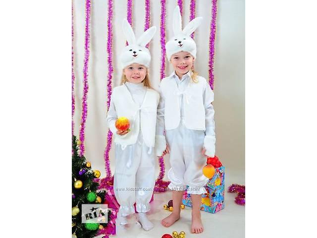 костюм зайчика- объявление о продаже  в Харькове
