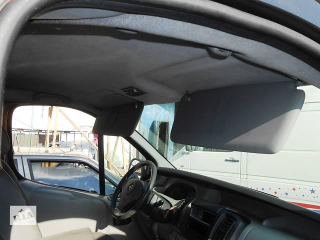 бу Козырёк, козирьок солнцезащитный Renault Trafic Рено Трафик Opel Vivaro Опель Виваро Nissan Primastar в Ровно