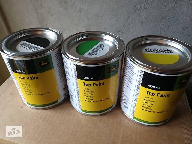 купить бу краска John Deere в г.Волочиск, Хмельницкой области в Волочиске