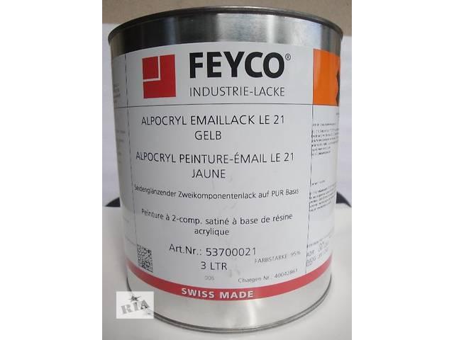продам Краска Feyco для МДФ дерева мебели, высококачественная, Швейцария бу в Киеве