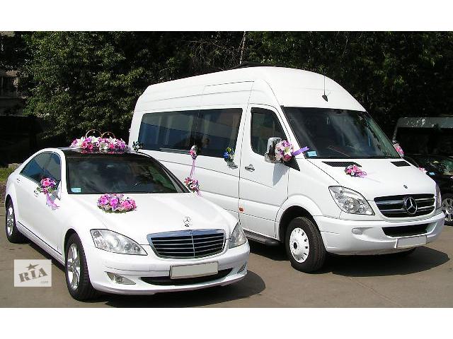 Красивые автомобили на свадьбу, съемку- объявление о продаже  в Киеве
