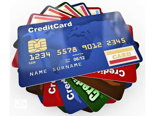 купить бу Кредитная Карта с Деньгами Доставка по Украине Кредитка Бесплатно простая короткая Онлайн или СМС Заявка  в Украине