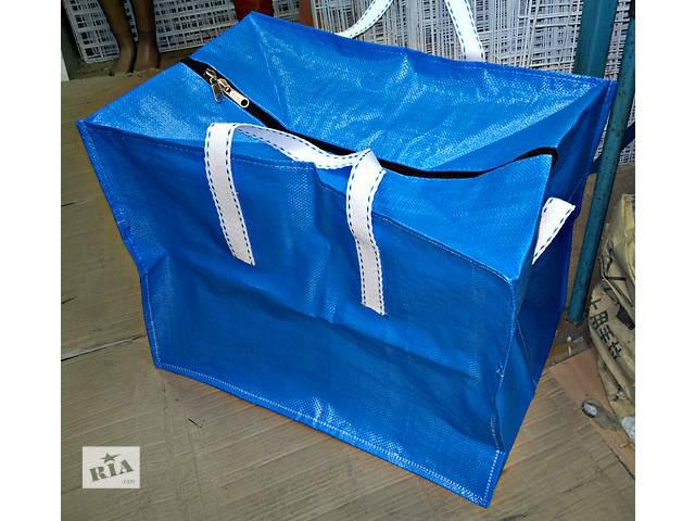 бу сумки хозяйственные крепкие в Харькове