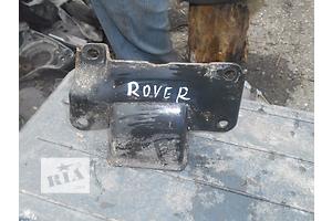 б/у Кронштейны Rover 75