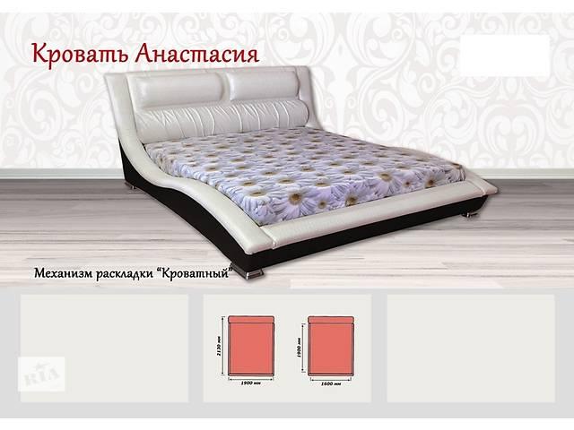 бу Кровать Анастасия в Кропивницком (Кировоград)