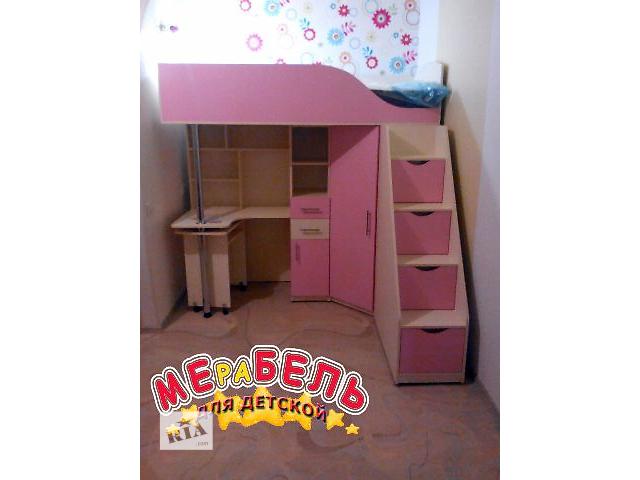 Кровать-чердак с выдвижным столом и угловым шкафом (кл24) Merabel Рассрочка- объявление о продаже  в Харькове