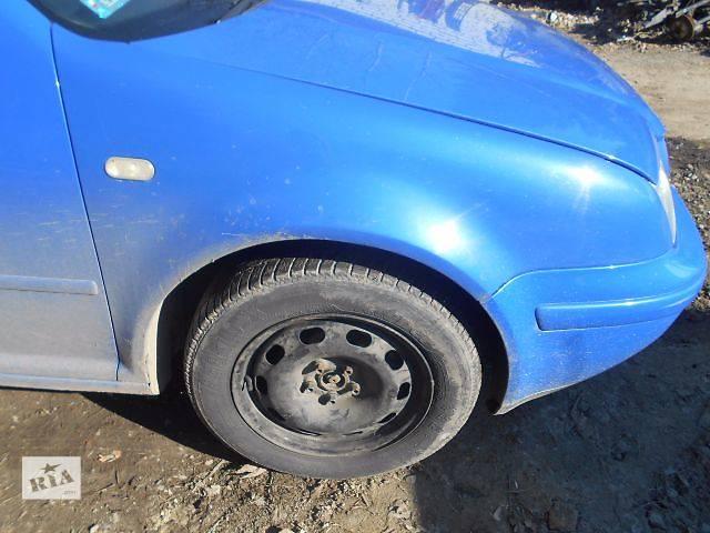 бу Крыло переднее для Volkswagen Bora 2001 в Львове