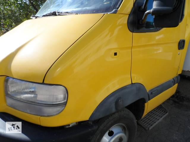 купить бу Крыло Рено Маскотт, Маскот, Renault Mascott 2.8 dci 1999-2004 в Ровно