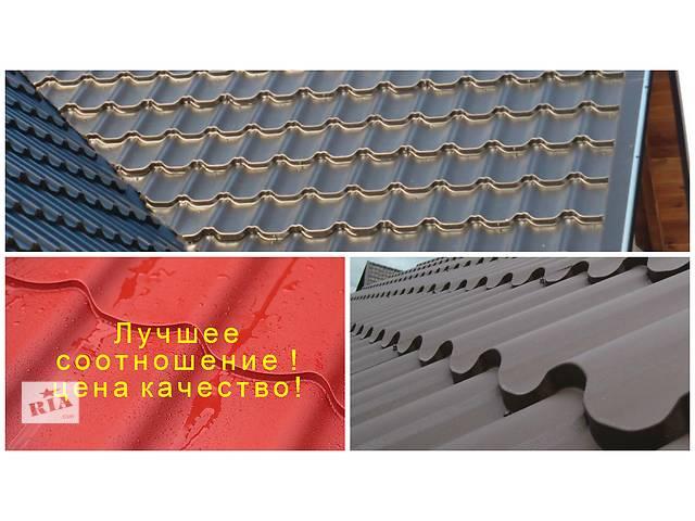 бу Дах Дах з металочерепиці, металочерепиця в Вінниці