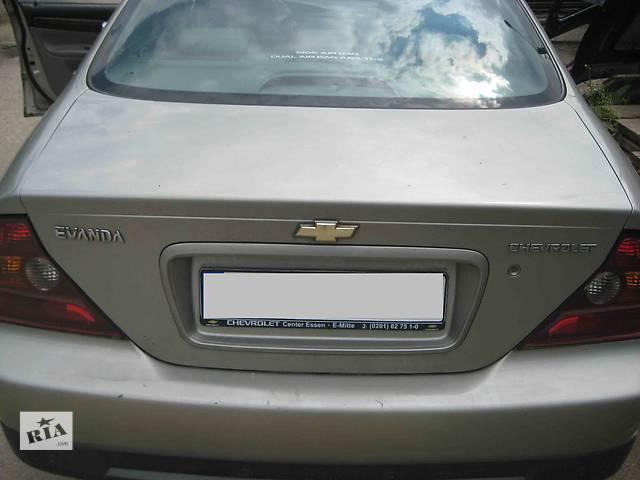 Крышка багажника для легкового авто Chevrolet Evanda- объявление о продаже  в Львове