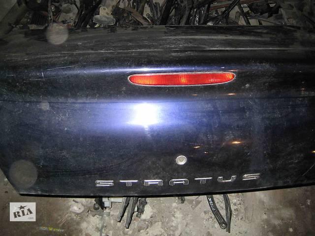 купить бу  Крышка багажника для легкового авто Chrysler Stratus в Львове