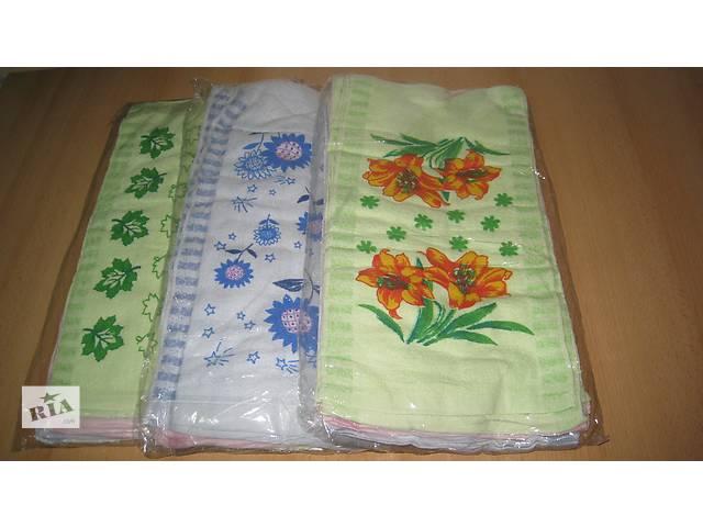 бу кухонные полотенца по оптовым ценам в Запорожье