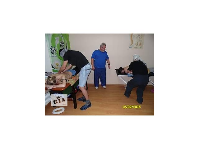 купить бу Курсы массажа во Львове  в Україні