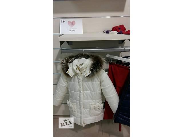 купить бу Куртка пальто от Wojcik 110-134см в Львове