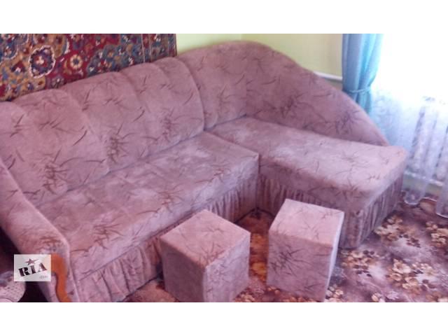 бу Угловой диван! в Ровно