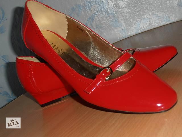 купить бу Лаковые красные туфли в Мирнограде (Димитров)