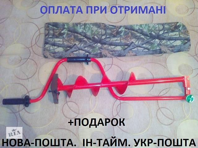купить бу Ледобур Житомирський 130мм от производителя + удочка в подарок в Житомире