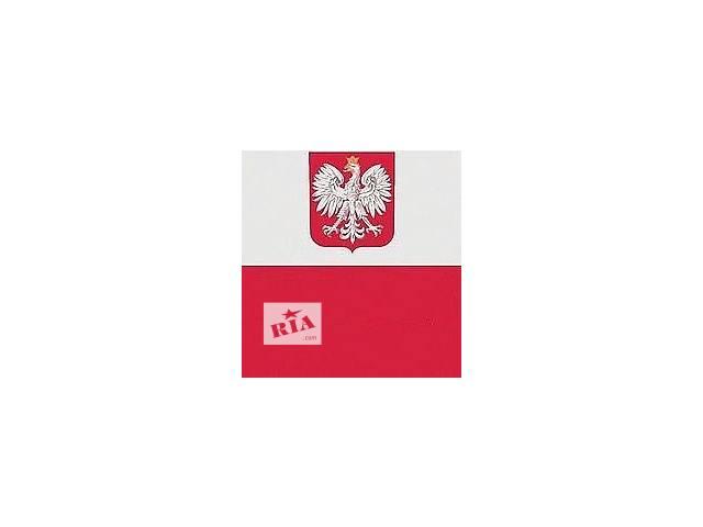 продам Легализация и трудоустройство в Польше бу  в Украине