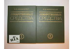 б/у Медицинские книги