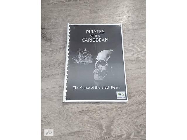 купить бу Английский язык по «Пиратам Карибского моря» в Киеве
