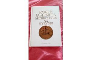 Книга по археологии на польском языке