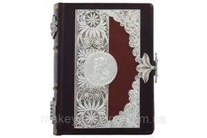 """Книга """"Сокровища мировой мудрости"""" кожа, медь, серебро, эмали"""