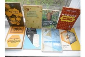 Книги по бджільництву,навчальна література і журнали.