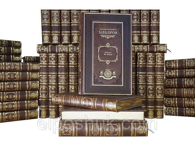 бу Книги подарочные BST 860515 Библиотека «Великие путешествия» (Gabinetto) (в 44-х томах) в Киеве