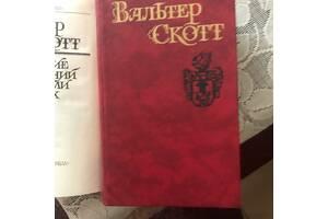 Книги Зібрання Творів В Скотт В 8-ми Томах Рос М  Москва Правда 1990р Ціна За Все Торг