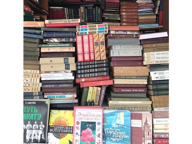 продам Купить книги б / у Киев Украина бу в Киеве